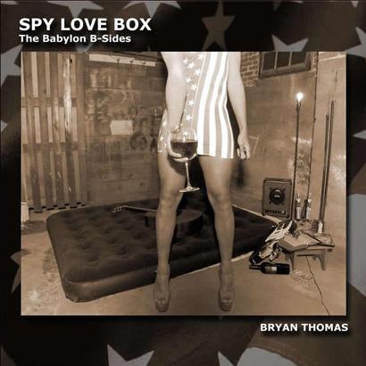 spy love box
